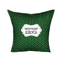 Декоративная стильная Подушка Найкращий дідусь MAN025 30х30 см