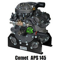 Насос мембранно-поршневий до обприскувача Comet APS 145 садовий | Помпи Комет