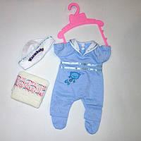 Одежда для куклы Baby Born BJ-402B