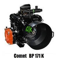Насос мембранно-поршневий до обприскувача Comet BP 171 K | Помпи Комет