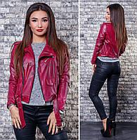 Куртка кожаная женская короткая, материал - эко-кожа, цвет - бордовый