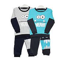 Костюмы детские трикотажные для мальчика Baby Boss 8000