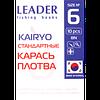 Крючок Leader Kairyo стандарт BN 10
