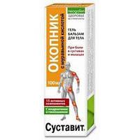 Суставит Окопник (муравьиной кислотой) гель-бальзам д/тела 125мл