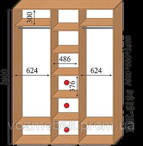 Шкаф-купе 1,8*0,6*2,4 (шк-5184)