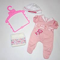 Одежда для куклы Baby Born BJ-402A