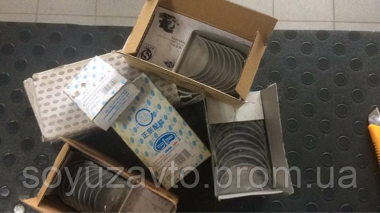 Вкладыши шатунные 0,25 FAW 1041 (4D32-009) 1004100-X2/025, фото 2