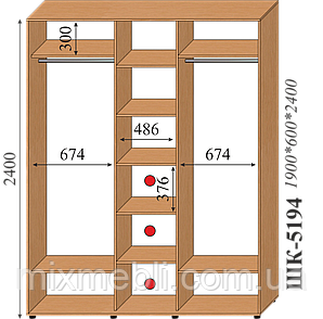 Шкаф-купе 1,9*0,6*2,4 (шк-5194)