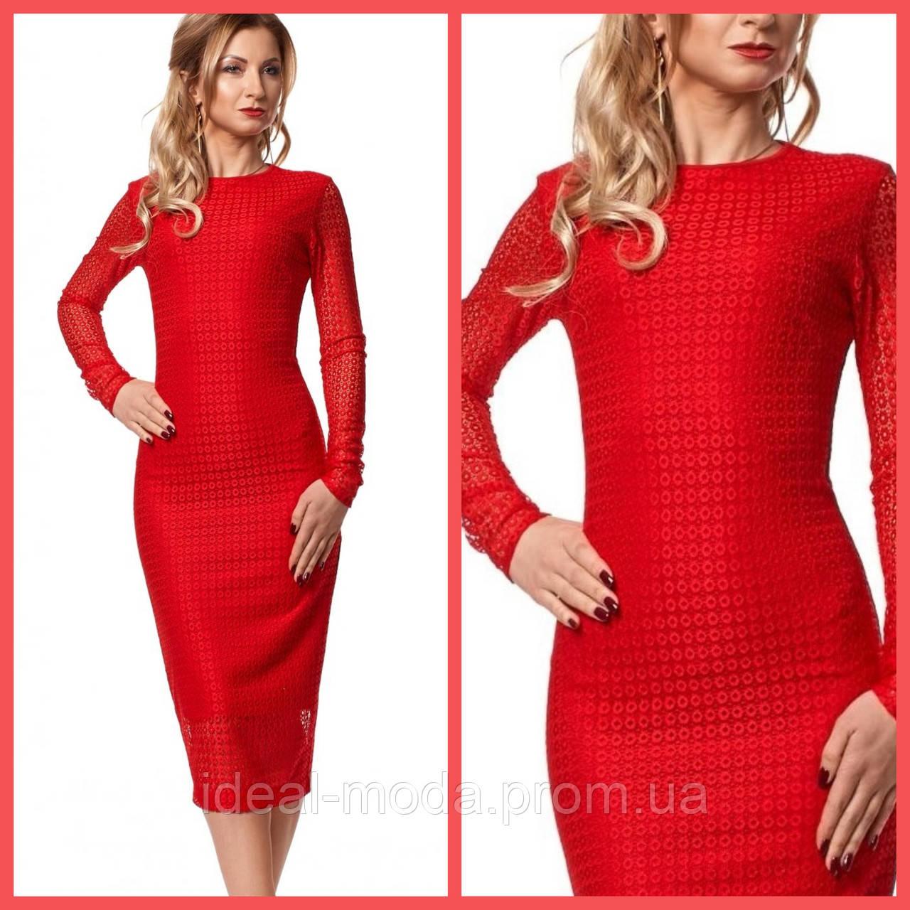 b2cdd3a2fb4 Вечерние платья с гипюра Анна -