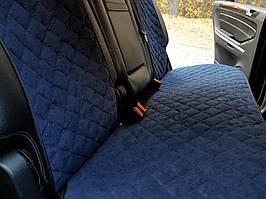 Накидки на сиденья синие (задние сиденья)