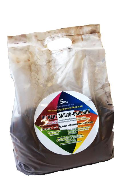Пигмент коричневый шоколадный, пакет 5кг