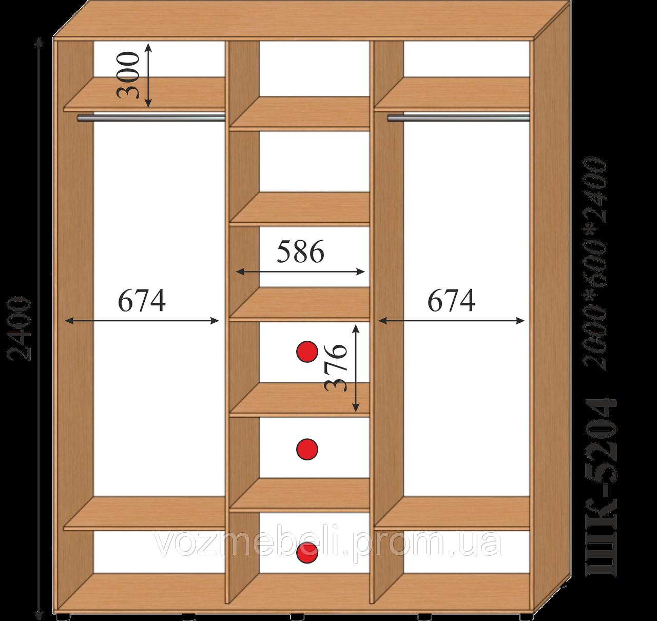 Шкаф-купе 2,0*0,6*2,4 (шк-5204)