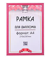 Рамки для фото, Рамка А4, Фоторамка 21*30, серия 1314-7112-12