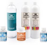 Набір для фарбування і реставрації шкіряного дивана AM Coatings Коричневий