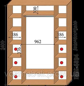 Шкаф-купе 1,8*0,6*2,4 (шк-6184)