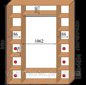 Шкаф-купе 1,9*0,6*2,4 (шк-6194)