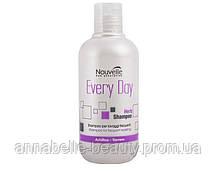 Nouvelle Herb Shampoo Шампунь для ежедневного применения 250 мл