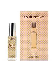Мини парфюм Lacoste Pour Femme 40 мл в подарочной упаковке ( для женщин)