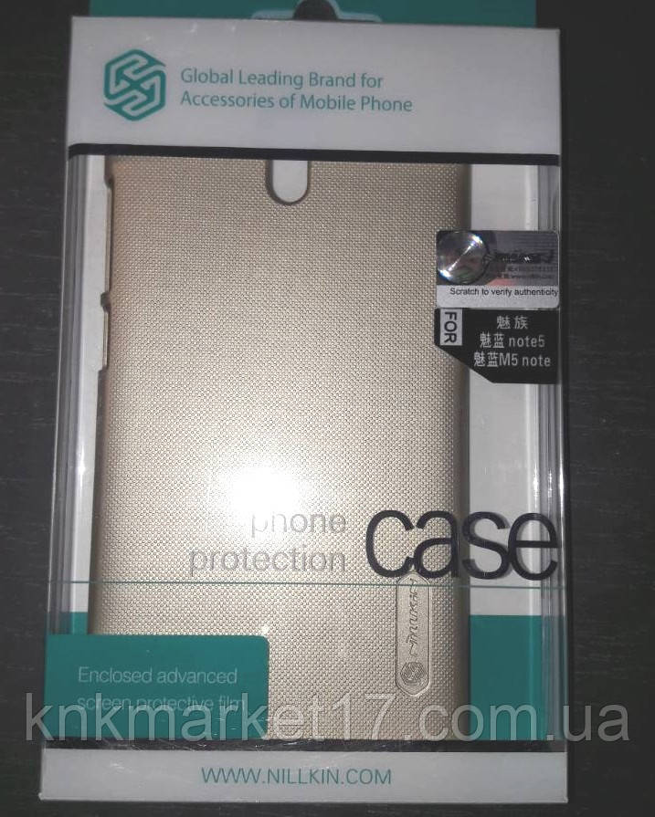 Frosted back cover for MeiZu M5 Note gold Nillkin