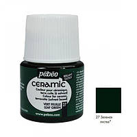 Краска акриловая для стекла и керамики Pebeo Ceramic 45мл Зеленая листва P-025-027