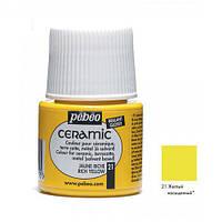 Краска акриловая для стекла и керамики Pebeo Ceramic 45мл Желтый Насыщенный P-025-021