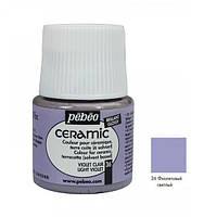 Краска акриловая для стекла и керамики Pebeo Ceramic 45мл Фиолетовый Светлый P-025-036