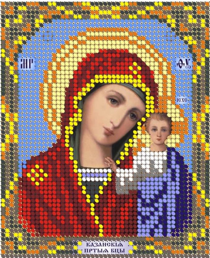 Схема для вишивки та вишивання бісером Бисерок «МБ Казанська» (A6) 10x15 (ЧВ-1011)