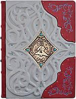 Книга в кожаном переплете Маленький принц, фото 1
