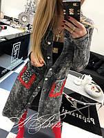 Кардиган женский с карманами ткань стретчь джинс Турция цвет серый