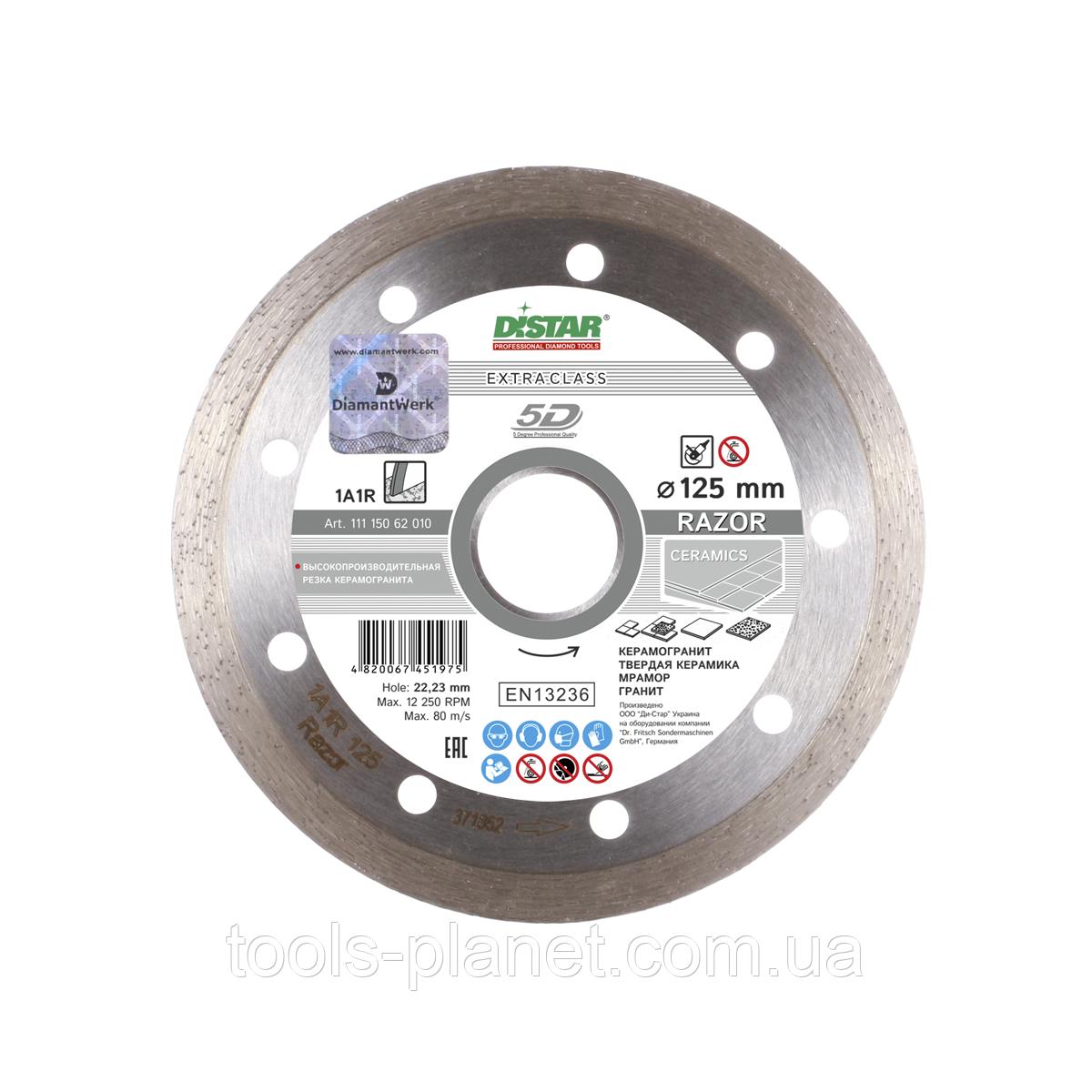 Алмазный диск Distar 1A1R 125 x 1,6 x 10 x 22,23 Razor 5D (11115062010)