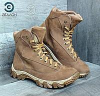 Ботинки мужские нубук DMS-8 coyote демисезонная тактическая обувь