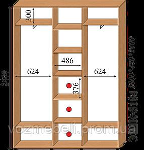 Шкаф-купе 1,8*0,45*2,4 ЭШК-5184
