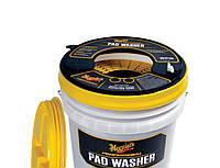 Meguiar's WPW Professional Pad Washer Проффесиональное ведро для мытья кругов, белое 19 л.