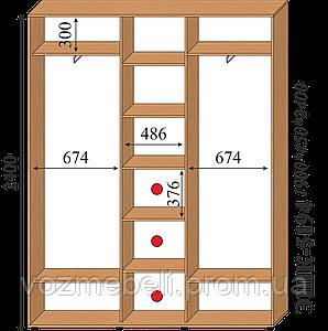 Шкаф-купе 1,9*0,45*2,4 ЭШК-5194
