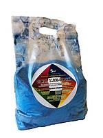 Пигмент синий, мешок 5кг