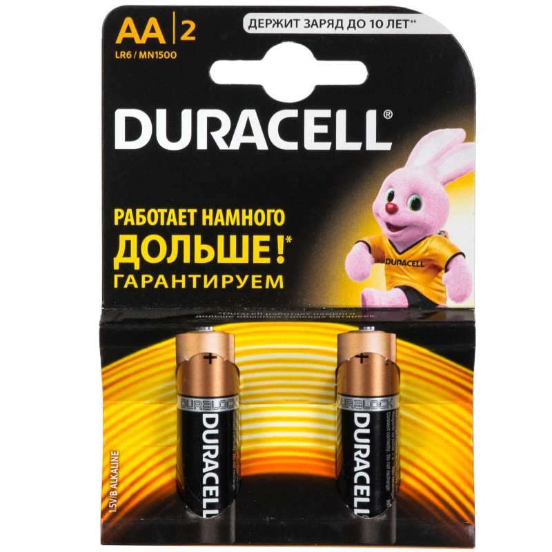 DURACELL Basic AA Батарейки алкалiновi 1.5V LR6  вiдривний набiр 2шт