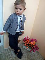 Торжественный праздничный классический костюм Оптом и в розницу Турция  для мальчика от 2 до 5 лет