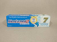 Blend-a-med  - Комплекс7 2в1 + Отбеливание 100мл