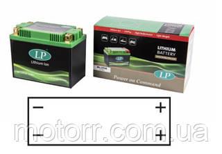 Мотоаккумулятор литий-ионный LANDPORT LFP20