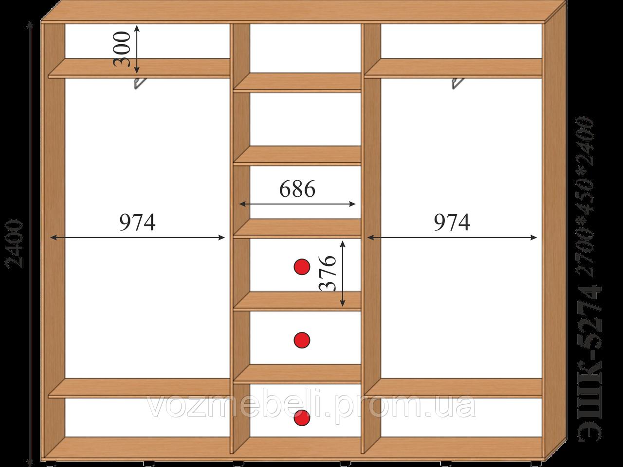 Шкаф-купе 2,7*0,45*2,4 ЭШК-5274