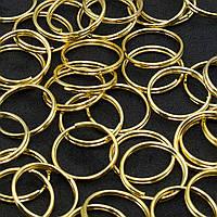 (20 грамм) Колечки двойные заводные D-12мм Цена за 20 грамм (примерно 95 шт) Цвет - ЗОЛОТО