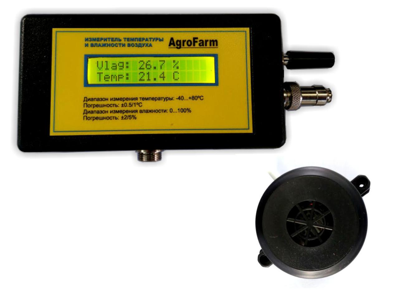 Измеритель влажности и температуры воздуха AgroFarm DHT