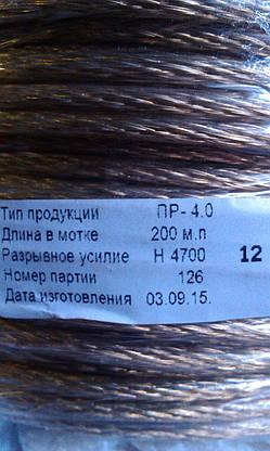 Трос металлополимерный Д.4 мм. в ПВХ, фото 3