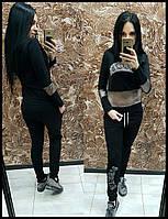 Спортивный женский костюм с сеткой ткань турецкая двухнитка черный