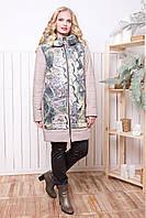 Удлиненная женская куртка большого размера