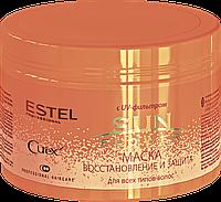 Маска CUREX Sunflower восстановление и защита сUV-фильтром для всех типов волос 500ml