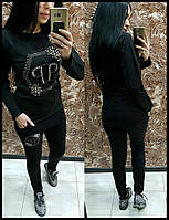 Спортивный женский костюм Philipp Plein с камнями и бусинками  Турция цвет черный