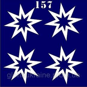 Трафарет для временного тату №157