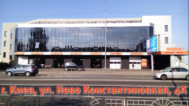 Сервисный центр VIANOR, г. Киев, ул. НовоКонстантиновская, 4А (Подол)