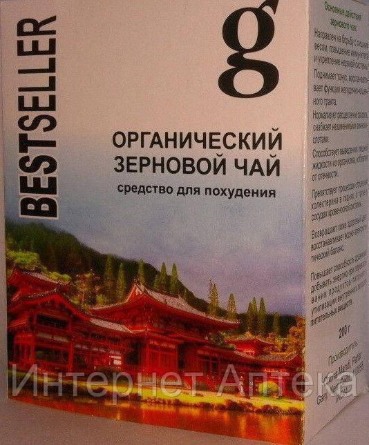 Чай для похудения Bestseller - Бестселлер